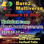 17 October 2020 – 8 AM SLT (5AM PDT)