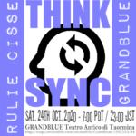 24 October 2020 – 7 am SLT