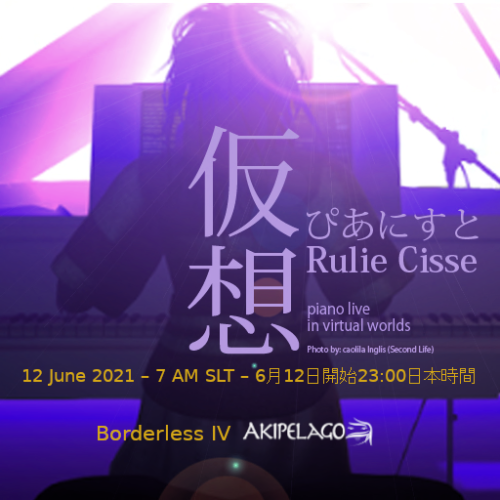 RULIE CISSE LIVE CONCERT ON THE BEACH AT THE BORDERLESS PROJECT IV