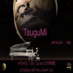 TsuguMi Piano Concert at Akikaze